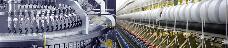 textile_001.jpg
